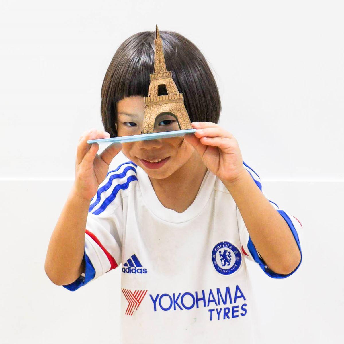 看看巴黎铁塔底下的风景